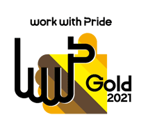 work with Pride Gold2020
